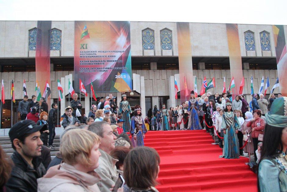 Фестиваль казанская