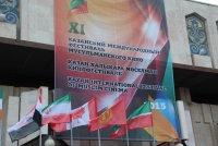 Закрытие XI Казанского фестиваля мусульманского кино