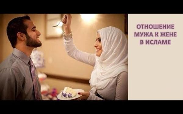 Занятие сексом 3 4 раза за ночь в исламе