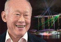 Ли Куан Ю: «Если неправильно управлять страной, все умные люди уедут»