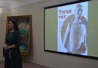 Как прошел День родного языка в музее Тукая? (ФОТОРЕПОРТАЖ)