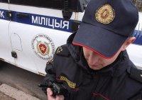 МВД Белоруссии объявило об аресте «исламского радикала» из России