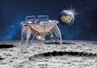 Израиль отправил первый в своей истории зонд к Луне