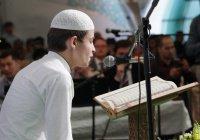 В Болгаре стартовал Всероссийский конкурс чтецов Корана