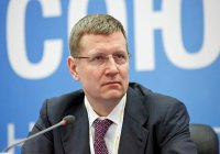Минсельхоз РФ: халяль - один из приоритетов для экспорта