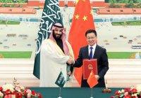 Китай и Саудовская Аравия будут совместно бороться с терроризмом