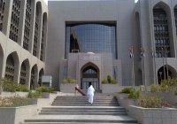 Жителям ОАЭ простят $100 млн долгов