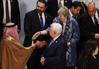 ЕС и ЛАГ договорились о расширении сотрудничества