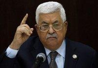 Аббас: без палестинского государства на Ближнем Востоке не будет мира