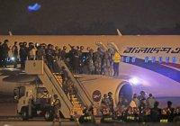 Стали известны новые подробности захвата самолёта в Бангладеш