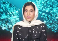 Женщина впервые стала послом Саудовской Аравии в США