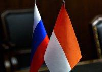 Россия и Индонезия упростят визовый режим