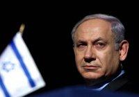 «Скатертью дорога»: Нетаньяху прокомментировал отставку Зарифа