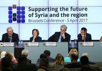 Конференция по Сирии пройдет без Сирии