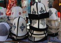 В Киргизии будут штрафовать за оскорбление Ак калпака
