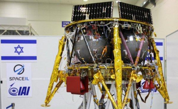 Израильский космический аппарат.
