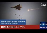 Удар Пакистана по индийскому самолету попал на видео (+Видео)
