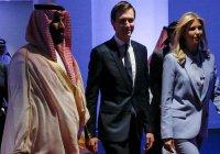 Зять Трампа встретился с саудовским кронпринцем