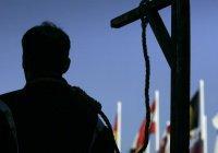 В Брюсселе стартовал VII Всемирный конгресс против смертной казни