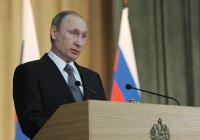 Путин: экстремистскую деятельность необходимо жестко пресекать