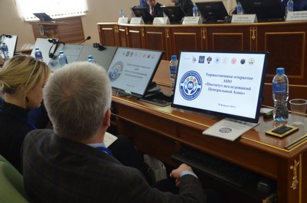 В Казани состоялось открытие Института исследований Центральной Азии