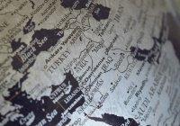 Захоронение десятков рабынь нашли в Сирии