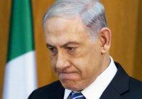 Нетаньяху назвал главную угрозу Ближнему Востоку