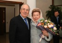 Наина Ельцина: «Татарстан все любят»