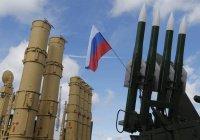 Россия официально приостановила участие в ДРСМД