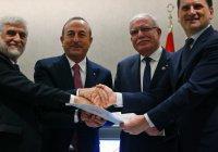 Афганистан выделил $1 млн на помощь палестинцам