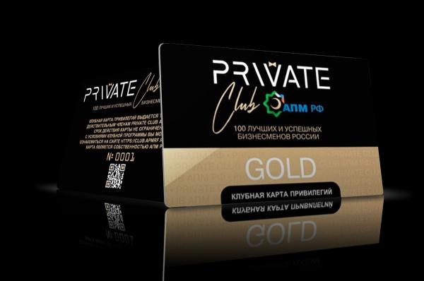 АПМ РФ увеличивает количество участников Private Club
