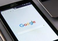 Google начала платить женщинам больше, чем мужчинам