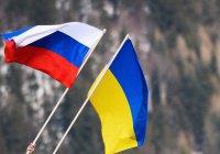 Украина объявила Россию главной террористической угрозой