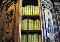Ватикан объявил о намерении рассекретить архивы времен Холокоста