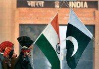 Пакистан вернул посла в Индию