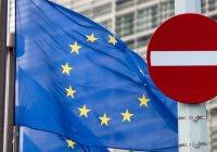 Семь сирийских министров попали под санкции ЕС