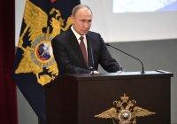 Путин: Россия готова для любого сотрудничества в борьбе с терроризмом