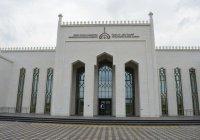 В Болгарской исламской академии - новый ректор