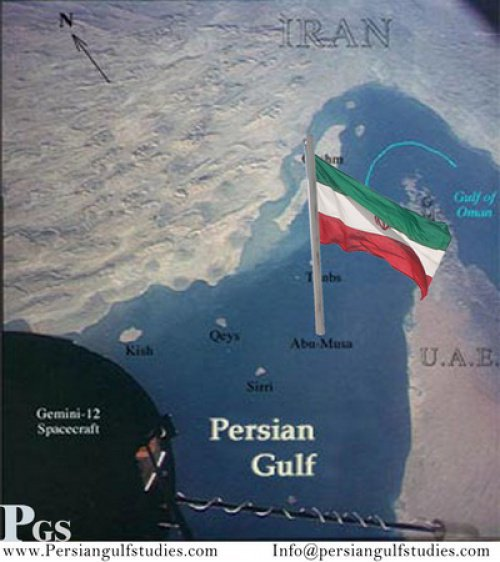 Иран и ОАЭ продолжают территориальный спор.