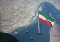 Иран отказался отдавать ОАЭ острова в Персидском заливе