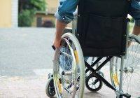Инвалиды среди нас - как правильно относиться к таким людям?