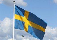 В Швеции освободили подозреваемых в терроризме выходцев из Центральной Азии
