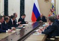 Путин провел оперативное совещание с Совбезом РФ