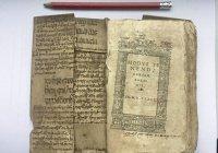 Уникальное открытие: в 15 веке ирландские врачи обучались по книге мусульманского ученого