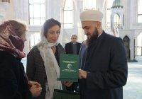 Муфтий Татарстана встретился с гендиректором ЮНЕСКО