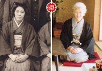 Самым старым человеком на планете признана японка