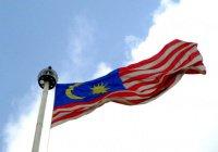 Жителя Малайзии осудили на 10 лет за оскорбление ислама
