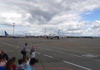 Российский самолёт экстренно сел из-за сообщения о бомбе