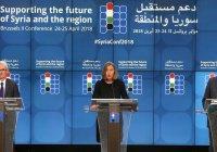 Донорская конференция по Сирии стартует в Брюсселе