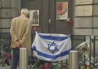 Террорист, расстрелявший посетителей Еврейского музея, получил пожизненное